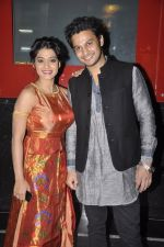 Urmila Kanitkar at the premiere of Marathi film Pyaar Vali Love Story in Mumbai on 24th Oct 2014 (78)_544b8dde22bb2.JPG
