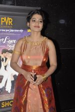 Urmila Kanitkar at the premiere of Marathi film Pyaar Vali Love Story in Mumbai on 24th Oct 2014 (82)_544b8e13da923.JPG