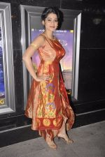Urmila Kanitkar at the premiere of Marathi film Pyaar Vali Love Story in Mumbai on 24th Oct 2014 (79)_544b8ddeb1655.JPG