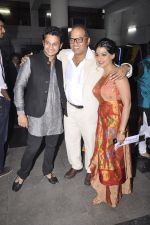 Urmila Kanitkar at the premiere of Marathi film Pyaar Vali Love Story in Mumbai on 24th Oct 2014 (84)_544b8de13ef20.JPG