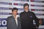 Amitabh Bachchan, Kamal Rashid Khan at KRK BOX OFFICE WEBSITE LAUNCH in Mumbai on 25th Oct 2014(84)_544cd02152f40.JPG