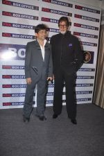 Amitabh Bachchan, Kamal Rashid Khan at KRK BOX OFFICE WEBSITE LAUNCH in Mumbai on 25th Oct 2014(86)_544cd0269aacb.JPG