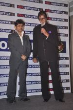 Amitabh Bachchan, Kamal Rashid Khan at KRK BOX OFFICE WEBSITE LAUNCH in Mumbai on 25th Oct 2014(90)_544cd02d741ec.JPG