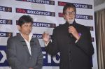 Amitabh Bachchan, Kamal Rashid Khan at KRK BOX OFFICE WEBSITE LAUNCH in Mumbai on 25th Oct 2014(94)_544cd03429965.JPG