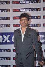 Kamal Rashid Khan at KRK BOX OFFICE WEBSITE LAUNCH in Mumbai on 25th Oct 2014(64)_544cd03e9121d.JPG