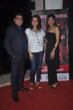 Ayub Khan, Manini Mishra at dance competition in Andheri, Mumbai on 26th Oct 2014 (4)_544e1906889bb.JPG