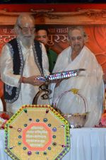 Sulochana Devi honoured with Hridaynath Mangeshkar award in Parle, Mumbai on 26th Oct 2014 (21)_544e1b2d8a73e.JPG