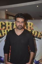 Harman Baweja talk about Char Sahibzaade in Mumbai on 28th Oct 2014 (3)_545094e4e0f7b.JPG