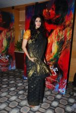Nandana Sen promotes Rang Rasiya in Sun N Sand on 28th Oct 2014 (12)_54509457219c8.JPG