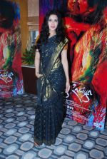 Nandana Sen promotes Rang Rasiya in Sun N Sand on 28th Oct 2014 (14)_5450945887de8.JPG