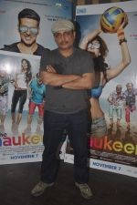 Piyush Mishra at Shaukeen Media meet in Mumbai on 28th Oct 2014 (19)_54509539285d7.JPG