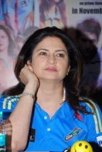Kunika at Pune Mol Ratan jersey launch in The Club on 29th Oct 2014 (11)_54522620b2754.JPG