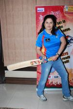 Kunika at Pune Mol Ratan jersey launch in The Club on 29th Oct 2014 (13)_54522603bd953.JPG