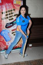 Kunika at Pune Mol Ratan jersey launch in The Club on 29th Oct 2014 (15)_54522605cd79d.JPG
