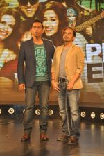 Raj Nidimoru, Krishna DK at Happy Ending music launch in Taj Land_s End on 29th Oct 2014 (161)_54522c7d7435c.JPG