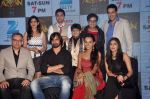 Reshmi Ghosh at Zee launches new show in Novotel on 29th Oct 2014 (18)_545229f809c7d.JPG