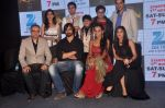 Reshmi Ghosh at Zee launches new show in Novotel on 29th Oct 2014 (19)_545229f8f1801.JPG