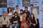 Reshmi Ghosh at Zee launches new show in Novotel on 29th Oct 2014 (20)_545229f9e66ad.JPG