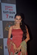Reshmi Ghosh at Zee launches new show in Novotel on 29th Oct 2014 (23)_545229fcc7e19.JPG