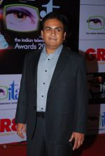 Dilip Joshi at ITA Awards red carpet in Mumbai on 1st Nov 2014 (137)_5456357072790.JPG