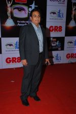 Dilip Joshi at ITA Awards red carpet in Mumbai on 1st Nov 2014 (141)_545635771d39f.JPG