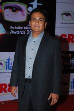 Dilip Joshi at ITA Awards red carpet in Mumbai on 1st Nov 2014 (143)_5456357b0a67e.JPG