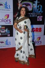 Himani Shivpuri at ITA Awards red carpet in Mumbai on 1st Nov 2014 (352)_545635cb224fa.JPG