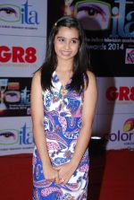Sparsh khanchandani at ITA Awards red carpet in Mumbai on 1st Nov 2014 (25)_545637da28709.JPG