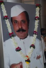 at sadashiv amrapurkar Prayer Meet in Mumbai on 3rd Nov 2014 (17)_5458b25429b6d.JPG