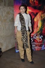 Deepa Sahi at Rang Rasiya screening in Lightbox, Mumbai on 4th Nov 2014 (6)_545a1b33d00e8.JPG