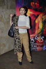 Deepa Sahi at Rang Rasiya screening in Lightbox, Mumbai on 4th Nov 2014 (7)_545a1b34c1091.JPG