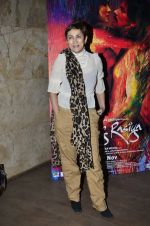 Deepa Sahi at Rang Rasiya screening in Lightbox, Mumbai on 4th Nov 2014 (8)_545a1b357624f.JPG