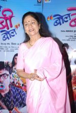 Aruna Irani at launch of Marathi Film Bol Baby Bol in Raheja Classique, Andheri on 5th Nov 2014 (1)_545b7b2098e83.JPG