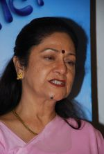 Aruna Irani at launch of Marathi Film Bol Baby Bol in Raheja Classique, Andheri on 5th Nov 2014 (17)_545b7d846abfe.JPG