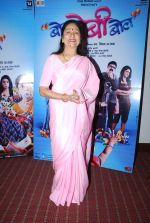 Aruna Irani at launch of Marathi Film Bol Baby Bol in Raheja Classique, Andheri on 5th Nov 2014 (19)_545b7b2fc6a5e.JPG