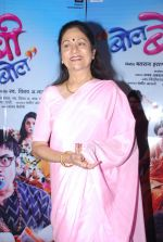 Aruna Irani at launch of Marathi Film Bol Baby Bol in Raheja Classique, Andheri on 5th Nov 2014 (20)_545b7b30a732c.JPG
