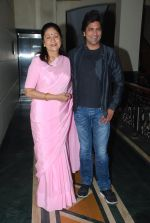 Aruna Irani at launch of Marathi Film Bol Baby Bol in Raheja Classique, Andheri on 5th Nov 2014 (4)_545b7b24b75c8.JPG