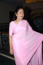 Aruna Irani at launch of Marathi Film Bol Baby Bol in Raheja Classique, Andheri on 5th Nov 2014 (7)_545b7b2844543.JPG