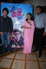 Aruna Irani at launch of Marathi Film Bol Baby Bol in Raheja Classique, Andheri on 5th Nov 2014 (9)_545b7b2b02313.JPG