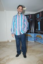 Harry Baweja at the special screening of Chaar Sahibzaade in Sunny Super Sound on 5th Nov 2014 (38)_545b7c3c0dd33.JPG