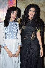 Nandana Sen, Ferena Wazeir at the Screening of the film Rang Rasiya in Lightbox on 5th Nov 2014 (53)_545b822fc4b8c.JPG