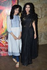 Nandana Sen, Ferena Wazeir at the Screening of the film Rang Rasiya in Lightbox on 5th Nov 2014 (55)_545b81f9363b7.JPG
