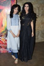 Nandana Sen, Ferena Wazeir at the Screening of the film Rang Rasiya in Lightbox on 5th Nov 2014 (54)_545b821f74f8d.JPG
