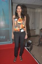 Nethra Raghuraman at the First Look and Music Launch of the film Take It Easy in Andheri, Mumbai on 5th Nov 2014 (49)_545b85c392686.JPG