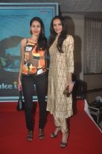 Nethra Raghuraman, Dipannita Sharma at the First Look and Music Launch of the film Take It Easy in Andheri, Mumbai on 5th Nov 2014 (45)_545b85d3439a3.JPG