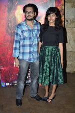 Vishesh Bhatt at the Screening of the film Rang Rasiya in Lightbox on 5th Nov 2014 (48)_545b84655881a.JPG
