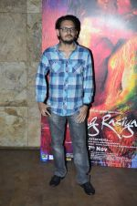 Vishesh Bhatt at the Screening of the film Rang Rasiya in Lightbox on 5th Nov 2014 (50)_545b84680d108.JPG