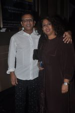Annu Kapoor at The Shaukeens premiere in PVR, Mumbai on 6th Nov 2014 (45)_545c89a84d6f7.JPG