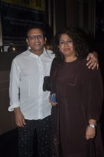 Annu Kapoor at The Shaukeens premiere in PVR, Mumbai on 6th Nov 2014 (47)_545c8998af50c.JPG