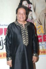 Anup Jalota at the Music Launch of Hum Baja Bajaa Denge on 6th Nov 2014 (13)_545c87cfae75e.JPG